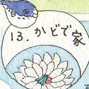 イメージ150px